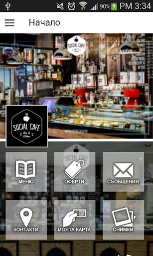 Social Cafe Sofia
