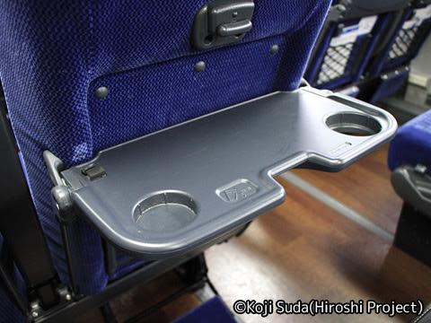 中国JRバス「浜田道エクスプレス」 ・626 シートテーブル