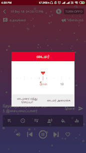 All Tamil FM Radio Stations Online Tamil FM Songs App Download for Android 7