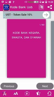Kode Bank Atm Bersama Dan Jaringan Prima Androidアプリ Applion