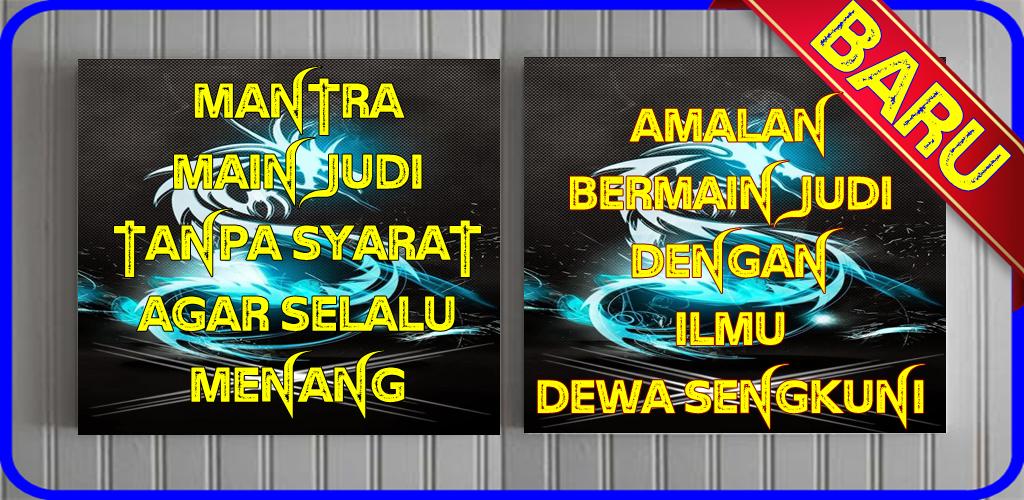 Download Mantra Main Judi Tanpa Syarat Agar Menang Lengkap Free For Android Mantra Main Judi Tanpa Syarat Agar Menang Lengkap Apk Download Steprimo Com