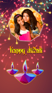 Diwali Photo Frames : Happy Diwali 2017 - náhled