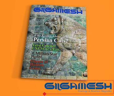 Gilgamesh AR - náhled