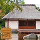 Download zen garden falls wallpapers For PC Windows and Mac