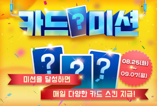 Pmang Poker for kakao apkdebit screenshots 1