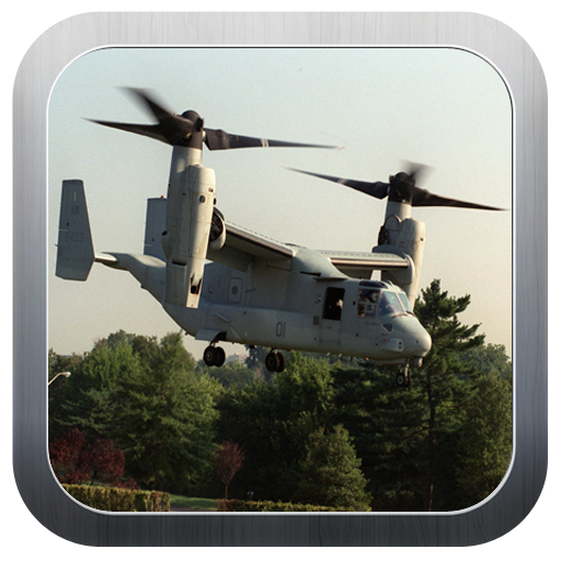 武裝直升機模擬3D 模擬 App LOGO-APP開箱王