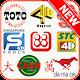 Live 4D Results (app)