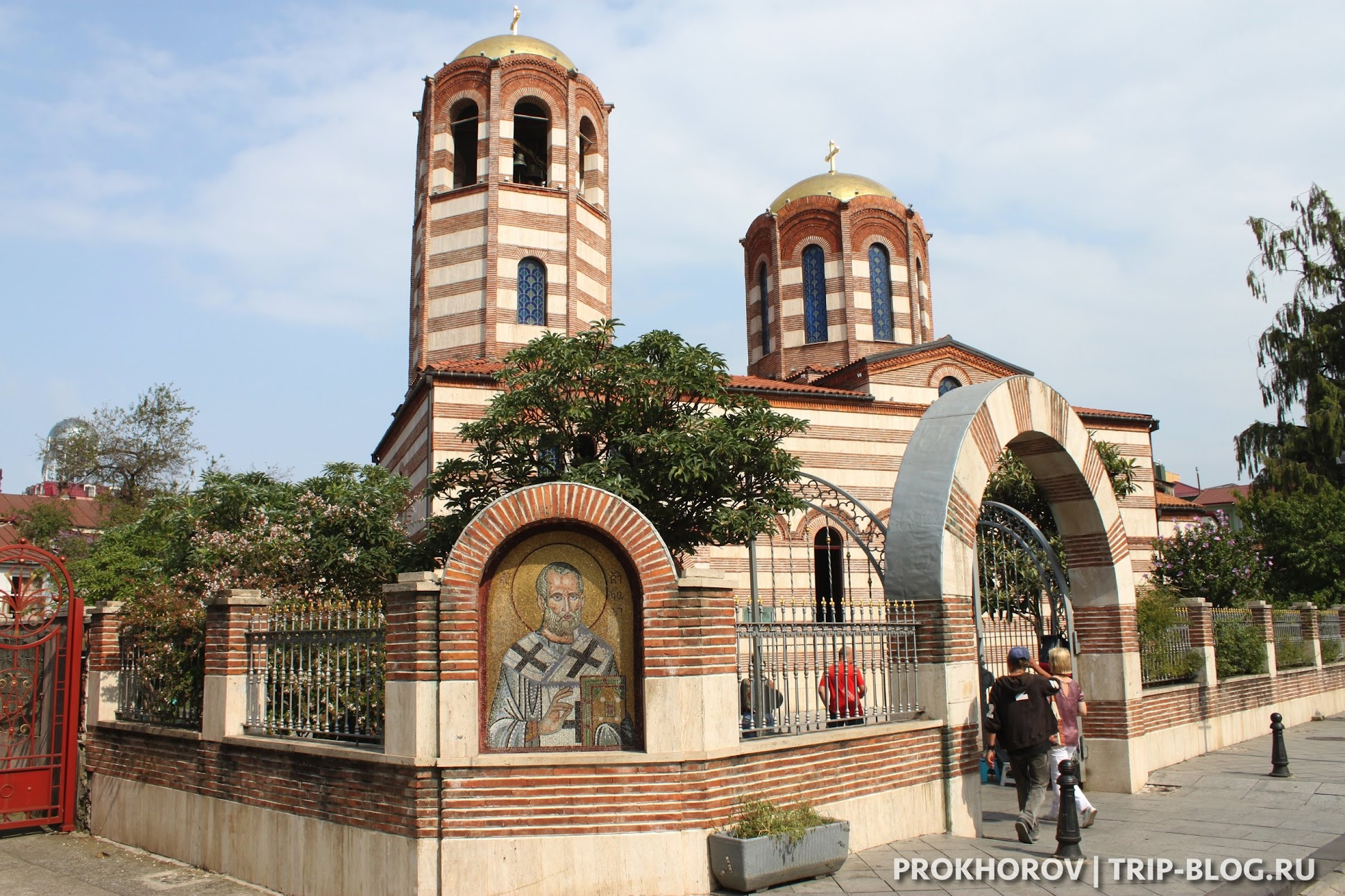 Церковь Святого Николая Батуми