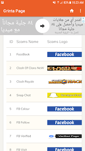 App Grinta Page APK for Windows Phone
