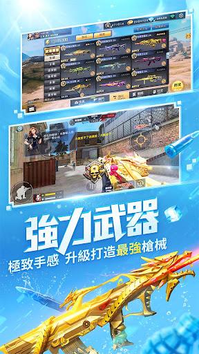 全民槍戰Crisis Action: No.1 FPS Game 3.9.10 screenshots 2