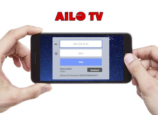 Aile TV 3.7.1387_armv7 screenshots 1