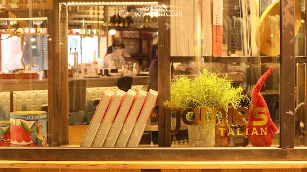 台北 信義慢食 ×Jamie's Italian,味蕾嶄新饗宴,品嚐融合英式風味的傳統義大利菜餚
