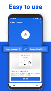 Copy Text On Screen- Copy & Translate Anywhere 1.0.25 (Premium)