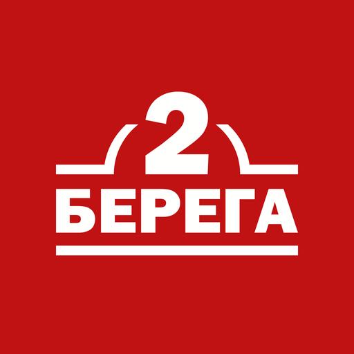 2 Berega avatar image