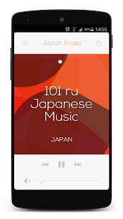 Japan Radio Online : Stream Japanese Radio Live - náhled