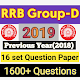 RRB Group-D Previous Year Question bank-2019 Download for PC Windows 10/8/7