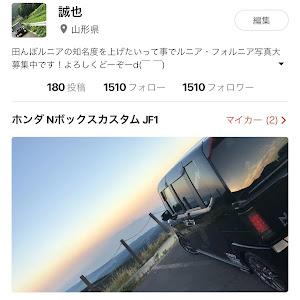 Nボックスカスタム JF1 モデューロXのカスタム事例画像 せーや(NモンTV)さんの2019年12月14日08:18の投稿