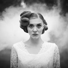 Wedding photographer Yaroslav Yaroshevskiy (Kadroslav). Photo of 04.08.2016