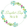 simplestsoap