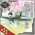Ju87C改二(KMX搭載機/熟練)