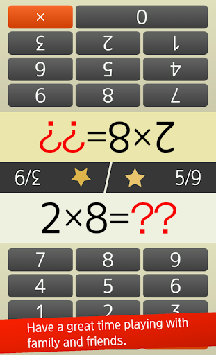 Multiplication table (Math, Brain Training Apps) 1.4.9 screenshots 3
