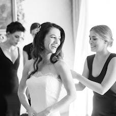 Wedding photographer Daniel Valentina (DanielValentina). Photo of 05.07.2018