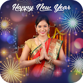New Year Photo Fame : New Year DP Maker 2017