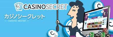 Casino Secret online csaino