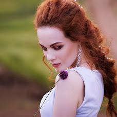 Wedding photographer Svetlana Lutay (LutaiSvetlana). Photo of 03.04.2018