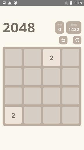 2048 - Endless  screenshots 1