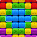 Toy Pop Blast: Cube Crush - Androidアプリ