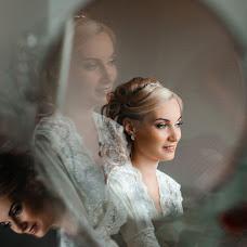 Wedding photographer Alina Gorokhova (adalina). Photo of 28.01.2018