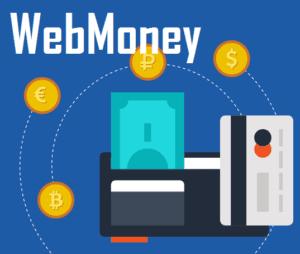Fazer pagamentos com WebMoney