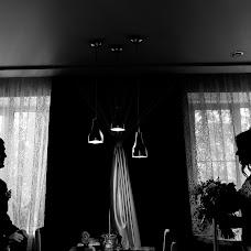 Nhiếp ảnh gia ảnh cưới Lesha Pit (alekseypit). Ảnh của 24.10.2017