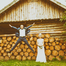 Wedding photographer Yana Varyag (VARYAGS). Photo of 05.01.2015