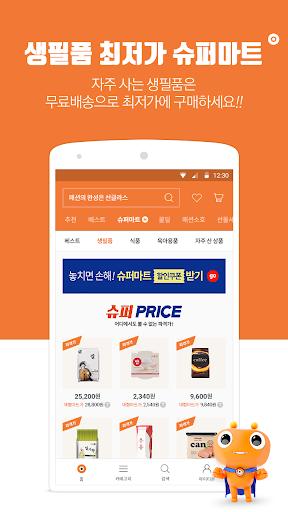 玩免費購物APP|下載쇼핑을 뚝딱! 티몬 - 매일 달콤한 꿀딜 app不用錢|硬是要APP