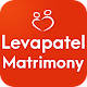 Leva Patel Matrimony App - GujaratiMatrimony Group APK