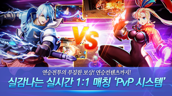 Mod Game ARTIFICIAL 인공영웅 for Android