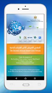 Africa SmartGrid2016 screenshot