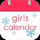Girls Calendar ・・Period&Weight (app)