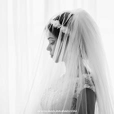 Wedding photographer Gadzhimurad Labazanov (Gadjiphoto). Photo of 07.07.2015