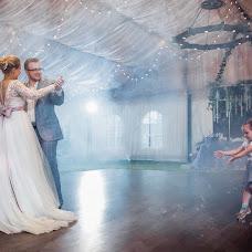 Wedding photographer Natalya Golenkina (golenkina-foto). Photo of 14.08.2018