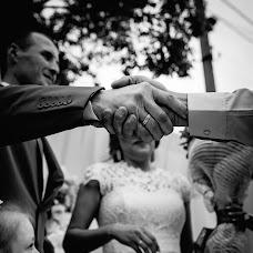 Wedding photographer Sergey Grin (GreenFamily). Photo of 21.06.2017