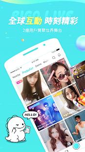 BIGO LIVE – 全球娛樂直播互動交友平臺 Screenshot