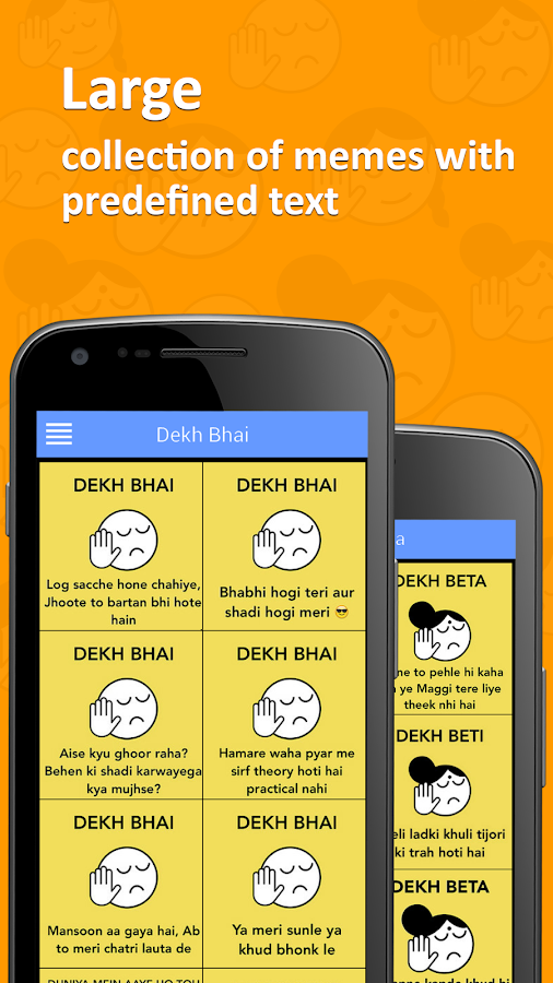 Dekh Bhai- screenshot