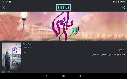 Telly - Watch TV & Movies APK screenshot thumbnail 8