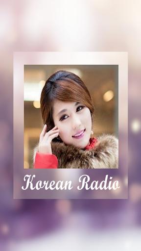 韓國廣播電台