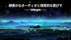 WENJIAのおすすめ画像5
