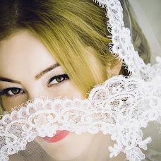 Wedding photographer Zara Sozari (sozaree). Photo of 17.05.2016