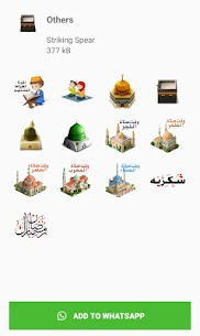 Islamic Stickers, Islamic Stickers For Whatsapp App Download For Android 5